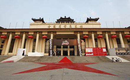 Фото www.chicyoungblood.com