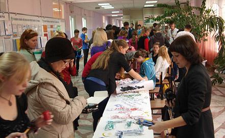 Фото Министерства образования и науки Республики Хакасия