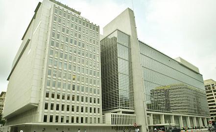 Всемирный банк. Вашингтон. Фото EPA/ИТАР-ТАСС