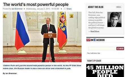 Фото www.eurasia.foreignpolicy.com