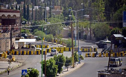 Йемен. Фото ЕРА/ИТАР-ТАСС
