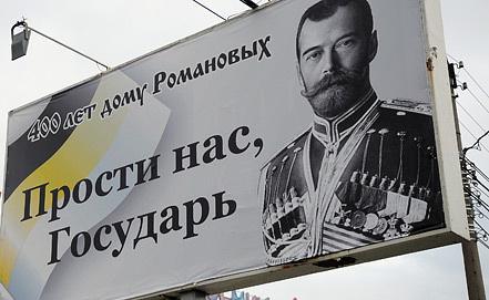 Фото ИТАР-ТАСС/Андрей Гребнев