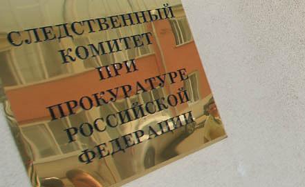 Фото ИТАР-ТАСС/ Виталий Белоусов