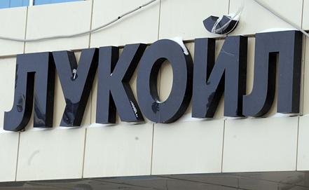 Фото ИТАР-ТАСС/Владимир Бугаев