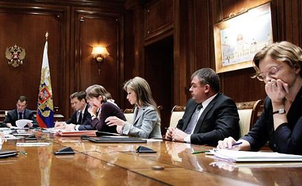 Ева Василевская (крайняя справа). Фото ИТАР-ТАСС/ Дмитрий Астахов