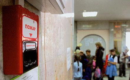 Фото ИТАР-ТАСС/Максим Шипенков