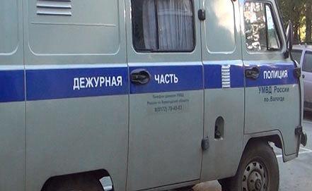 Фото Управление МВД РФ по Вологодской области/35.mvd.ru