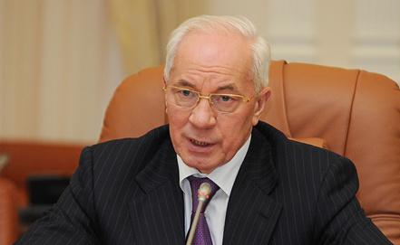 Николай Азаров. Фото из архива ИТАР-ТАСС/ Мария Фролова