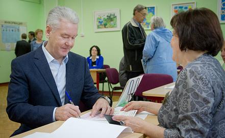 Фото EPA/DENIS GRISHKIN / MOSCOW MAYOR'S OFFICE