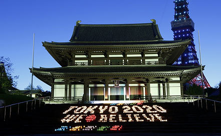 Фото prw.kyodonews.jp