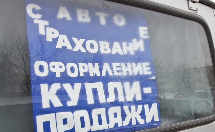 Фото ИТАР-ТАСС/ Александр Рюмин