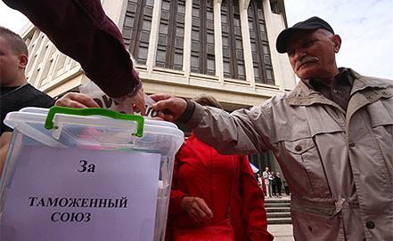 Фото ИТАР-ТАСС/ Алексей Павлишак