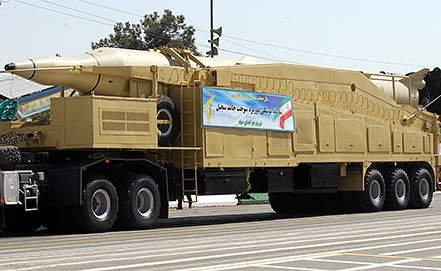 "Ракета типа ""Саджиль"" во время военного парада в Иране. Фото EPA/ABEDIN TAHERKENAREH"