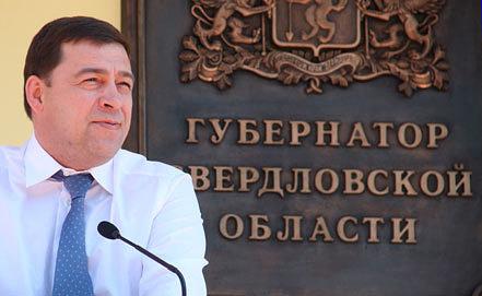 Евгений Куйвашев. Фото ИТАР-ТАСС/Антон Буценко