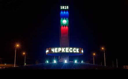 Фото пресс-службы мэрии Черкесска