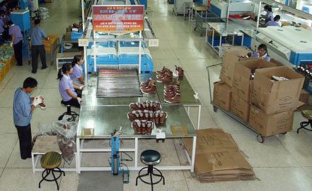Завод в Кэсоне. Фото YONHAPNEWS