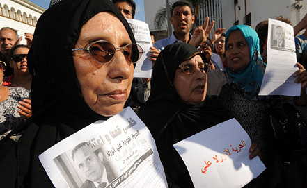 Акция протеста против ареста Али Анузлы, фото EPA/ABDELHAK SENNA