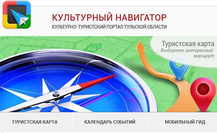 Фото tulagid71.ru