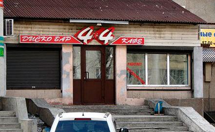 Фото angarsk24.ru