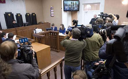 Фото ИТАР-ТАСС/ EPA/DMITRI SHAROMOV