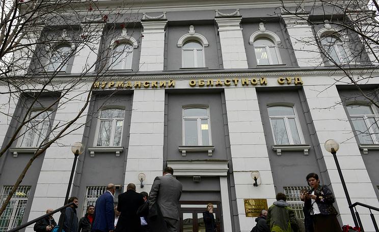 Здание Мурманского областного суда. Фото ИТАР-ТАСС/ Лев Федосеев