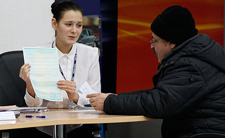 Оформление автострахования. Фото ИТАР-ТАСС/ Александр Рюмин