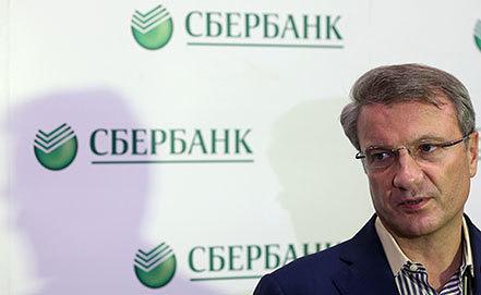 Глава Сбербанка Герман Греф. Фото ИТАР-ТАСС/ Артем Коротаев