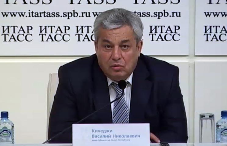 Вице-губернатор Санкт-Петербурга Василий Кичеджи