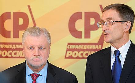Сергей Миронов и Николай Левичев. Фото из архива ИТАР-ТАСС/ Зураб Джавахадзе