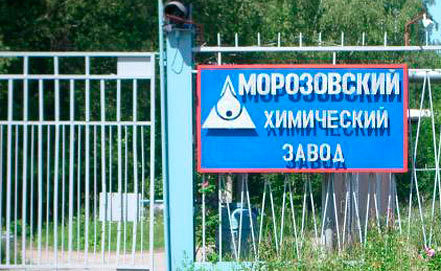 Фото wikimapia.org/Koval83