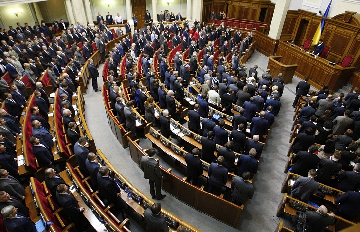 The Verkhovna Rada (archive)