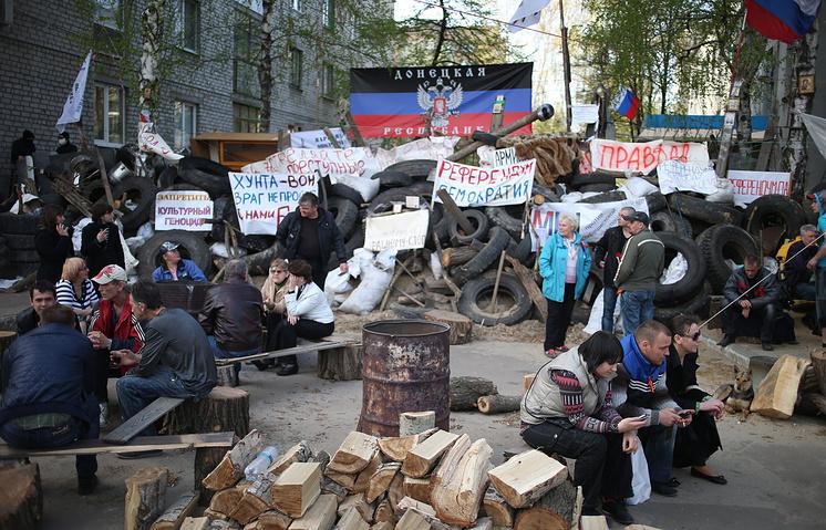 Славянск, Донецкая область