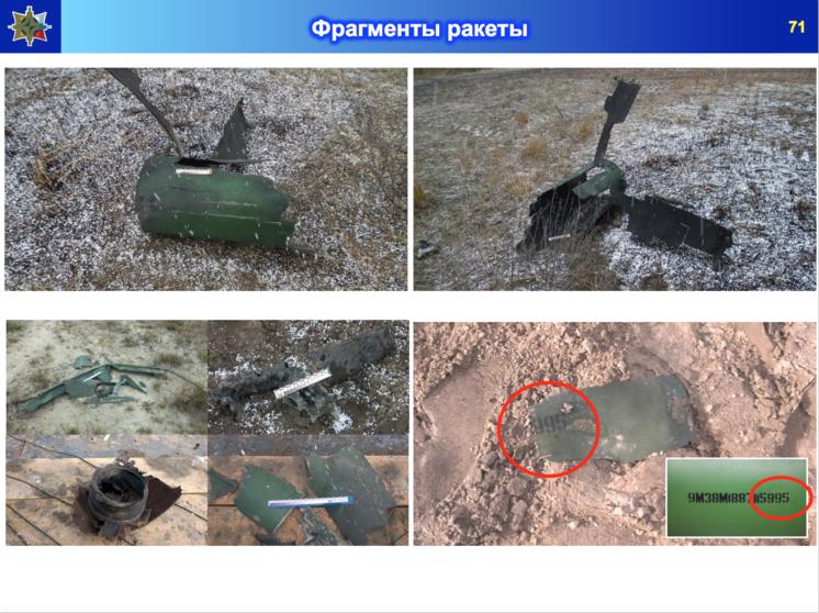 https://cdn2.tass.ru/width/746_f4e82b2e/tass/m2/uploads/i/20151013/4107657.png