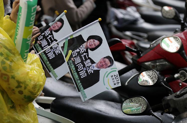 Флаги с кандидатами от Демократической прогрессивной партии, Тайвань