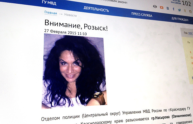 Объявление на сайте ГУ МВД России по Краснодарскому краю