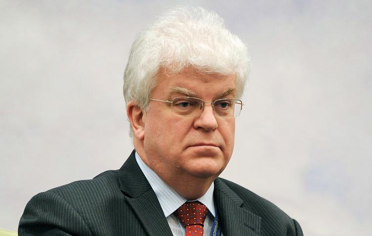 Постоянный представитель РФ при Евросоюзе Владимир Чижов